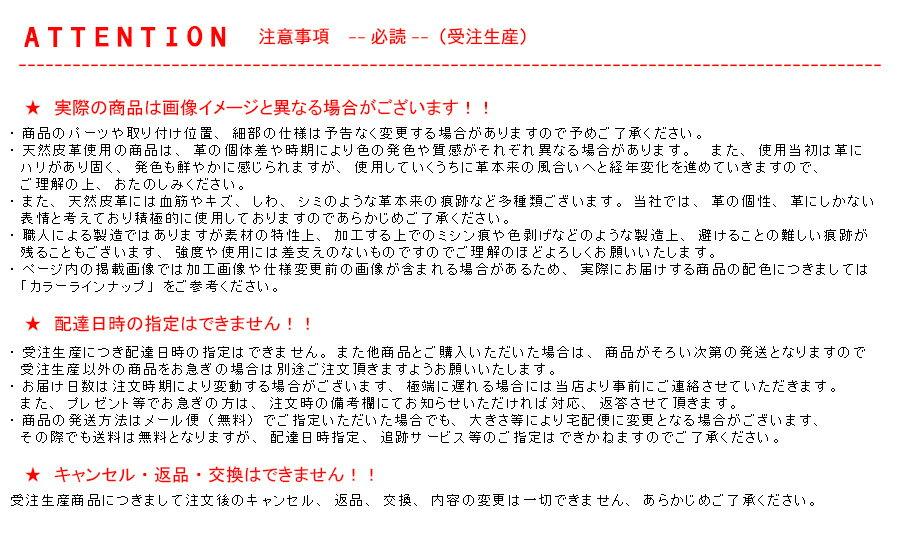 《送料無料》△【ワンズハート/イヤホンリール】(受注生産)カスタムオーダーでできるハートのコードリール