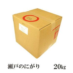 【送料無料】【業務用】【お徳用】【凝固剤】【入浴剤】【アトピー】瀬戸のにがり20kg