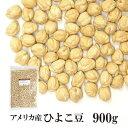 ロースト チャナダール 500g 常温便,豆,Roasted Chana Dal,ヒヨコ豆のひき割り,ひよこ豆 14000円以上で送料無料, RCP