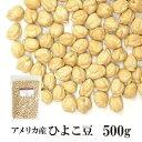 有機ひよこ豆(1kg)【アリサン】【宅配便のみ】