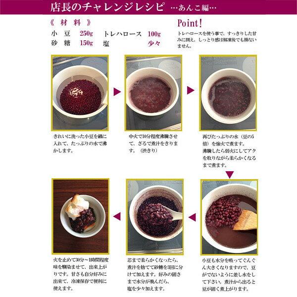 北海道産 小豆 900g〔チャック付〕/30年産 メール便  チャック付 小豆 あずき 乾燥豆 こわけや