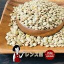 レンズ豆 250g〔チャック付〕 メール便 送料無料 チャック付 カナダ産 ヒラマメ 乾燥豆 こわけや