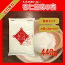 〔牛乳を使わない〕杏仁豆腐の素440g