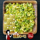 乾燥キャベツ1kg×5/九州産 乾燥野菜 きゃべつ 宅配便