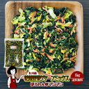 乾燥野菜グリーンミックス《ほうれん草マシマシ》1kg〔チャック付〕/九州産 乾燥野菜 キャベツ ホウレ...