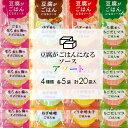 大村屋 絹 こし 胡麻(黒) 300g×12缶