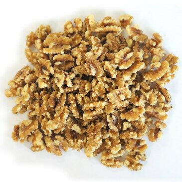 カリフォルニア生クルミ 500g×2袋(計1kg)/メール便 送料無料 無添加 無塩 無油 LHP ポリフェノール 食物繊維 ナッツ クルミパン ハニーナッツ キャラメリゼ サラダ こわけや