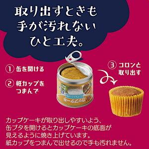 備蓄用スイーツボックス/10種の甘味は全て災害備蓄用として長期保管可能!災害時も甘味はホッとする大事な食料!