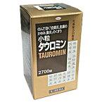 ★送料無料★小粒タウロミンSP 2700粒【第2類医薬品】
