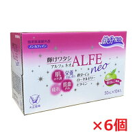 アルフェネオは、月経時の出血等により女性に不足しがちな鉄分をはじめ、ローヤルゼリー、カルシウム、ビタミンも補給できます。