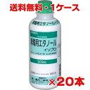 【興和】コーワの殺菌消毒洗浄剤 「透明レスタミン石鹸」 80g(医薬部外品)【RCP】【02P03Dec16】