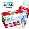 カルピス守る働く乳酸菌「L-92乳酸菌」200mL×24本 【RCP】 10P05Nov16