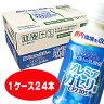 カルピス届く強さの乳酸菌「プレミアガセリ菌CP2305」200mL×24本 【RCP】機能性表示食品 10P05Nov16