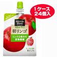 ミニッツメイドゼリー 朝リンゴ 180g×24個(1ケース)