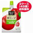 ★送料無料・2ケース★ミニッツメイドゼリー 朝リンゴ 180g×48個(2ケース)