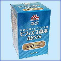 アクトケア ビフィズス菌末BB536 2g×30本 【RCP】【コンビニ受取対応商品】
