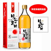 坂元の天寿りんご黒酢 700mL(特定保健用食品) 【RCP】 10P03Dec16