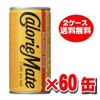 ★送料無料・2ケース(60缶)★カロリーメイトカフェオレ味200ml×60本