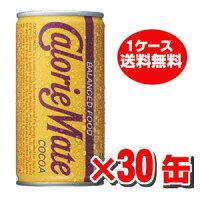 ★送料無料★カロリーメイトココア味200ml×30本