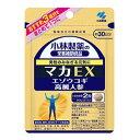 マカEX 60粒 約30日分(小林製薬の栄養補助食品)5,400円以上お買上で宅配送料無料 【RCP】