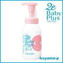 ドゥーエ ベビー プラスは、毎日、安心して使い続けていただけるよう、赤ちゃんの肌に配慮した...