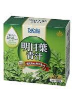 タカラバイオ明日葉青汁60包カルコン含有