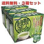 オリヒロ 賢人の緑茶 7g×30本×3箱(難消化性デキストリン&GABAの2つの機能性関与成分を配合した機能性表示食品)【コンビニ受取対応商品】
