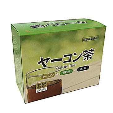 ヤーコン茶 30パック入 お腹まわりをスッキリ! 【RCP】【コンビニ受取対応商品】