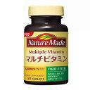 ネイチャーメイド マルチビタミン 50粒/50日分 その1