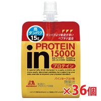 ウイダーinゼリープロテイン15000パインヨーグルト味です。150g×36個(ウィダーインゼリー)