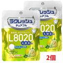 【代引不可・ゆうメール発送・送料無料】L8020乳酸菌ラクレッシュ チュアブル レモンミント風味 30粒入×2個(約30日分) その1