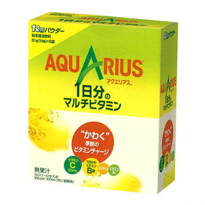 アクエリアス 1日分のマルチビタミン パウダー(粉末) 1L用 5袋入【熱中症対策】