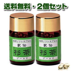 家伝 杉茶ゴールド(家伝杉茶ソフトカプセル) 100粒×2個 【コンビニ受取対応商...
