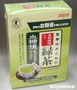 日清オイリオ 食物繊維入り緑茶 360g(6g×60包)血糖値が気になる方に・特定保健用食品 【RCP】【コンビニ受取対応商品】