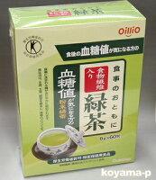 日清オイリオ食物繊維入り緑茶