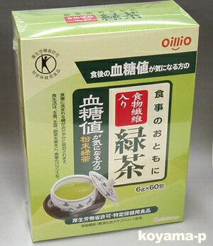 日清オイリオ 食物繊維入り緑茶 360g(6g×60包)血糖値が気になる方に・特定保健用食品 【RCP】【コンビニ受取対応商品】 10P03Dec16