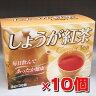 しょうが紅茶 30包×10箱★送料無料★生姜紅茶【smtb-s】ショウガ紅茶 【RCP】 10P03Dec16