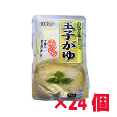 自然な味わいのおかゆシリーズ・カロリー制限されている方、胃腸が弱い方におすすめです★1ケー...