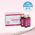 フラコラ500【fracora500】コラーゲン10000mg