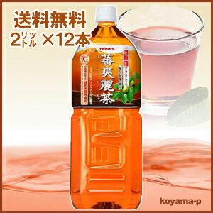 ヤクルト蕃爽麗茶 2リットル×12本 血糖値が気になる方に 1...