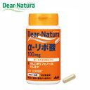 Dear-Natura・ディアナチュラ α−リポ酸 with りんごポリフェノール 60粒入り(30日分) 【RCP】 その1