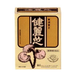 サルノコシカケ科マンネンタケ(霊芝)は古来から、より健やかに、より麗しき日々に役立つ健康...