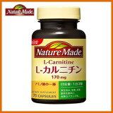 大自然制造L -肉堿脂肪代謝支持75片/ 25天[ネイチャーメイド L-カルニチン 75粒/25日分 【RCP】]