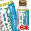 血圧が高めの方の特定保健用食品 プレスライフ 100mL×6本 【RCP】