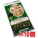 クロシードダチョウ抗体マスク レギュラー3枚入×10個(17...