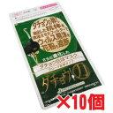 クロシードダチョウ抗体マスク Sサイズ(女性用)3枚入×10...