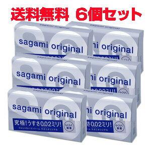 サガミオリジナル002クイック 6コ入×6箱らくらく装着タイプ・究極のうすさ0.02ミリを実現ゴムじゃ...