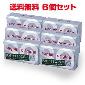 サガミオリジナル002 12コ入×6箱究極のうすさ0.02ミリを実現ゴムじゃないコンドーム 【...