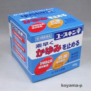 皮膚の薬, 第三類医薬品 3 65g i5,400 RCP
