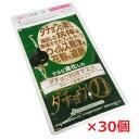 ★送料無料★クロシードダチョウ抗体マスク Sサイズ(女性用)3枚入×30個(158mm×92mm)不